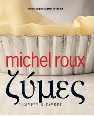 Slow Chefs: Ένα Θαυμάσιο Βιβλίο