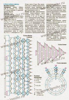 Tecendo Artes em Crochet: Lindas Toalhinhas para o Natal e com Gráficos!