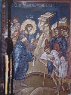 Life Of Christ, Jesus Christ, Fresco, Byzantine Icons, Byzantine Mosaics, Italian Army, Russian Icons, Hagia Sophia, Medieval Fashion