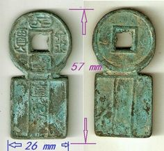 Bronze square round coin with word and pattern, Han Dynasty. 漢代