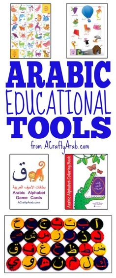 Why do I love selling Arabic educational tools and Middle East/North African (MENA) hand made greeting cards in the Arabic, Farsi & Urdu languages on Zibbet.com? Check out my blog post for my top 10 reasons. Arabic Alphabet Letters, Alphabet Games, Hello English, Muslim Culture, Museum Studies, Hand Made Greeting Cards, How To Pronounce, World Languages, Teaching Kids