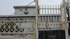 【老いゆく刑務所】(3)塀の中の医療(江川紹子) - 個人 - Yahoo!ニュース