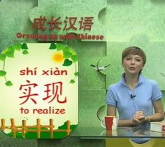 CCTV Learn Chinese - Free Mandarin Video Lessons