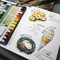 京都錦市場の<こんなもんじゃ> 豆乳ドーナツと豆乳ソフトクリームが美味しかったです。 니시키 시장의 콘나몬쟈는 이미 상당히 유명하더군요. 그런거에 비해 소박한 맛이지만.  굉장히 시장스러운 맛이에요. 두유를 사용했다는점에 점수를 많이 준걸까요? 어쨌든 시장구경하다 출출할때 먹기엔 딱 좋아요. #교토 #니시키시장 #콘나몬쟈 #두유도너츠 #두유아이스크림 #스케치 #일러스트 #낙서 #손그림 #수채화 #kyoto #nisiki #soybean #doughnuts #sketch #illustration #pencil #watercolor  #京都 #錦市場 #こんなもんじゃ #豆乳ドーナツ #豆乳ソフトクリーム #スケッチ #イラスト #鉛筆 #水彩画