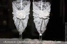 """Купить Бокалы для молодоженов """"Марианна"""" - белый, свадьба 2014, свадебные бокалы, фужеры на свадьбу"""