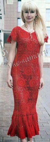 Длинное платье крючком с каймой