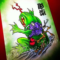 Art Works Frog Drawing