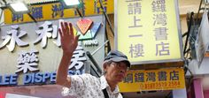 Hong Kong isn't the haven for free speech it used to be