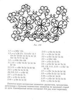 Чудесные кружева - Lada - Picasa Web Album Tatting pattern