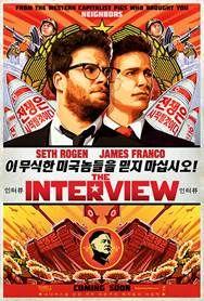 'The Interview' : ook in de Belgische bioscopen!