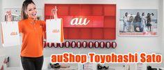 Evento na auShop Toyohashi Sato no FDS! iPhone 7 e iPhone 6S em promoção! TODOS que forem à loja ganham brindes! Atendimento prioritário para estrangeiros.