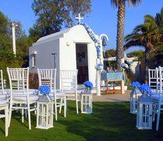 ΓΑΜΟΣ ΣΤΟ ΚΤΗΜΑ 48-2018 Greece Wedding, Yes I Did, Special Day, Wedding In Greece