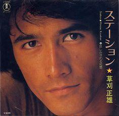 Masao Kusakari. 草刈正雄