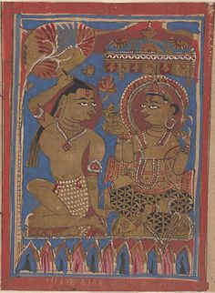 Mahavira Plucks Out His Hair: Folio from a Kalpasutra Manuscript India Painting, Tibetan Art, Dance Art, Old Art, Ancient Art, Indian Art, Traditional Art, Graphic Art, Religion