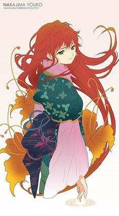 Twelve Kingdoms - Yoko