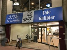 Cittec: Tokyo's Coolest Cycling Gym With A Cafe And More - Savvy Tokyo