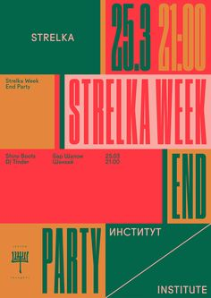 "poster/affiche ""Strelka week and party"" institute Poster Design, Graphic Design Posters, Graphic Design Typography, Graphic Design Illustration, Branding Design, Japanese Typography, Logo Design, Web Design, Type Design"