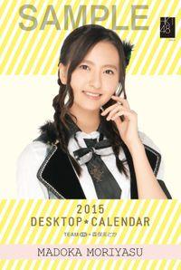 Madoka Moriyasu Calendar 森保まどか2015HKT48卓上カレンダー[森保まどか]