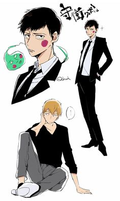 Ekubo and Reigen #fullbody #sitting