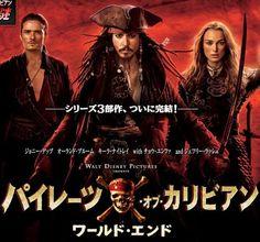 映画・DVD LOVE (o^∇^o)ノ