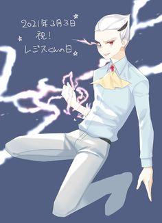 Noblesse, Anime, Awesome, Cartoon Movies, Anime Music, Animation, Anime Shows