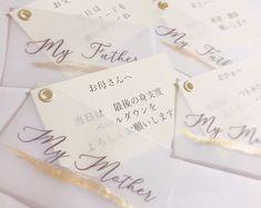 インスタグラムで人気が高かった手作りDIYウェディングアイテムまとめ | marry[マリー] Save The Day, Wedding Planning, Wedding Invitations, Place Card Holders, Paper, Instagram, Wedding Invitation Cards, Wedding Invitation, Wedding Announcements