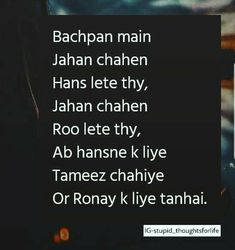 Bachpan jaisa koi waqt hi nhi. Shyari Quotes, Crazy Quotes, Truth Quotes, Mood Quotes, Poetry Quotes, Life Quotes, Qoutes, Attitude Quotes, Dear Diary Quotes