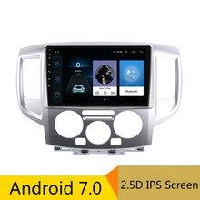 10″ 2 5d ips android 7 0 car dvd multimedia player gps for nissan nv200  2010 2011-2014 audio car radio stereo navigation