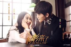 """Xue Shan Shan and Feng Teng from """"Boss and Me"""" Drama Taiwan, Kdrama, Tv Series 2013, Boss Me, Chinese Movies, Japanese Drama, Drama Movies, Asian Actors, Looking Forward To Seeing"""