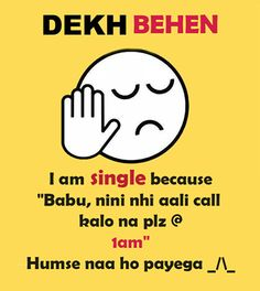 The Most Trending Topic Over The Internet Is Dekh Bhai Pics Get All These Dekh Bhai Images Whatsapp Dp Trolls Images Dekh Bhai Memes Images For Whatsapp
