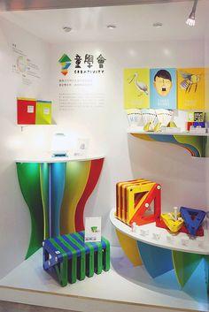 童學會 Creativity on Pantone Canvas Gallery