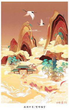 【西湖十景】插画|插画|商业插画|特浓TN - 原创作品 - 站酷 (ZCOOL) Inspiration Art, Art Inspo, Chinese Painting, Chinese Art, Art Graphique, Illustrations And Posters, Art Plastique, Studio Ghibli, Asian Art