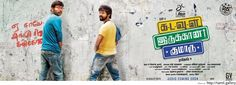 Kadavul Irukaan Kumaru - Tamil Movie Review - http://tamilwire.net/58417-kadavul-irukaan-kumaru-tamil-movie-review.html