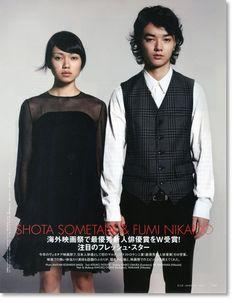 Nikaido Fumi & Sometani Shota.