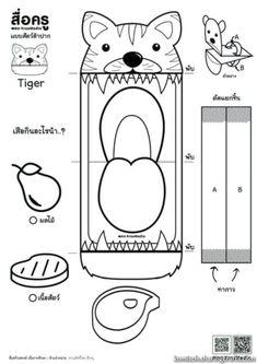 activites manuelles clsh - Page 2 Fun Crafts, Diy And Crafts, Arts And Crafts, Paper Crafts, Paper Puppets, Paper Toys, Diy For Kids, Crafts For Kids, Animal Crafts
