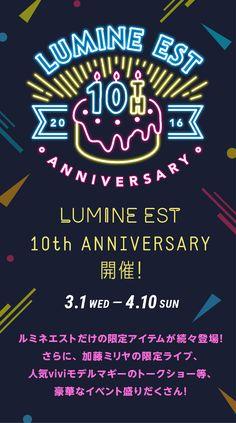 LUMINE EST 10th Anniversary Web Design, Japan Design, Flyer Design, Logo Design, Typo Logo, Typography Poster, Graphic Design Typography, Chinese Typography, Dm Poster