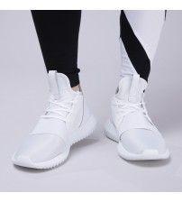 Adidas Tubular Defiant Women Shoes Core White S75250 Outlet Adidas Tubular Shadow, Sale Uk, Adidas Women, Adidas Sneakers, Core, Shoes, Fashion, Moda, Zapatos