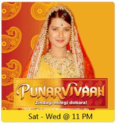 Punar Vivaah Drama Series, Book Quotes, Movies And Tv Shows, Movie Tv, My Books, Fandoms, My Love, Quotes From Books, Fandom