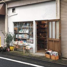 네이버 블로그 :: 포스트 내용 Print Cafe Design, Store Design, Cafe Interior, Interior And Exterior, Building Front, Aesthetic Japan, Book Cafe, Street House, Cafe Shop