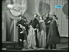 Festival RTP 1979 - S.A.R.L. - Uma Canção Comercial - YouTube