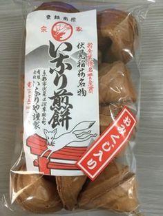 「辻占煎餅」の画像検索結果