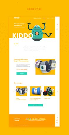 Discover recipes, home ideas, style inspiration and other ideas to try. Design Web, Layout Design, Kids Graphic Design, Font Design, Design Typography, Website Design Layout, Web Banner Design, Web Design Trends, Web Layout