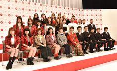 『第68回NHK紅白歌合戦』に初出場する