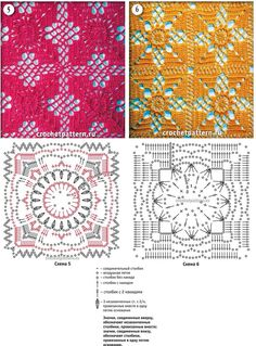 Best representation descriptions: Related searches: Crochet Diagram Square Pattern,Crochet Charts and Diagrams,Crochet Diagram Patterns,Eas. Granny Pattern, Crochet Motif Patterns, Crochet Blocks, Crochet Diagram, Crochet Chart, Crochet Squares, Thread Crochet, Crochet Doilies, Stitch Patterns