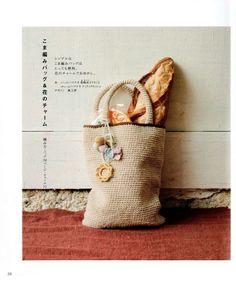 ONDORI.. BOOK - Knit Addict - Picasa Web Albums