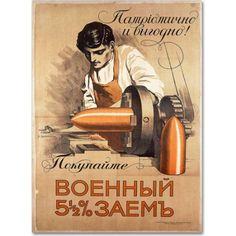 Trademark Fine Art Advertisement for War Loan Canvas Art by Richard Zarrin, Size: 14 x 19, Multicolor
