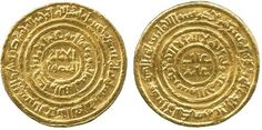 Rare Very Fine Fatimid Gold Coin Al-Amir or Al-Amer Dinar 518 AH Al-Muizziya Al-Qahira