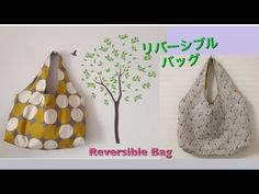 DIY バッグ 型紙と作り方 Bag How to sew and pattern making 側邊連接提把袋、 Cute Sewing Projects, Japanese Bag, Craft Bags, Japanese Patterns, Linen Bag, Pattern Making, Bag Making, Fashion Bags, Diy And Crafts