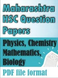 HSC Question Papers - Free Download