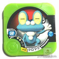Pokemon 2015 Froakie Tretta Torretta Coin #U1-25